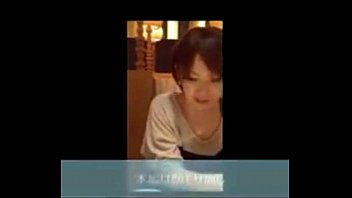 illegal japanese female dined and manhandled
