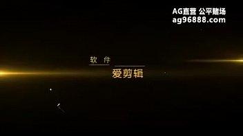 asian china  22d