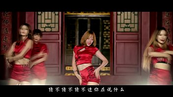 nubile japanese japanese chinese dancing edited.