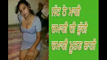 punjab jokey nonveg chat latest