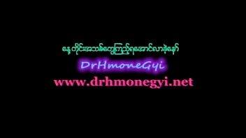 myanmar paramour