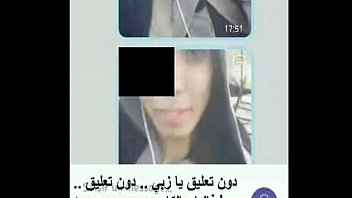 salma ben mohamed 9a7bet tunisie