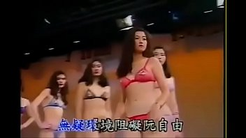 taiwan mind-blowing lingerie6