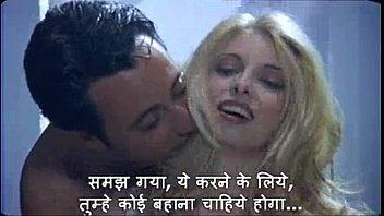most splendid  hindi subtitles vid