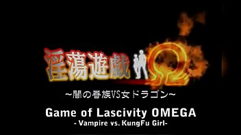 umemaro three dimensional omega vol 1  -.